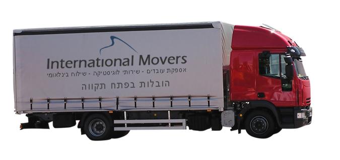 نقل الادوات المنزلية باحدث سيارات نقل اثاث بالرياض